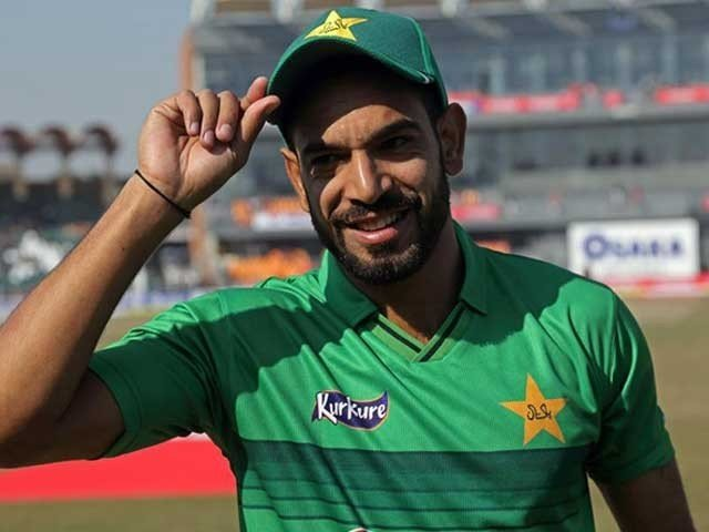 Harris Rauf Completed A Century Of T20 Wickets