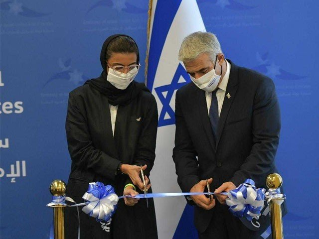 Israel's First Embassy In The United Arab Emirates