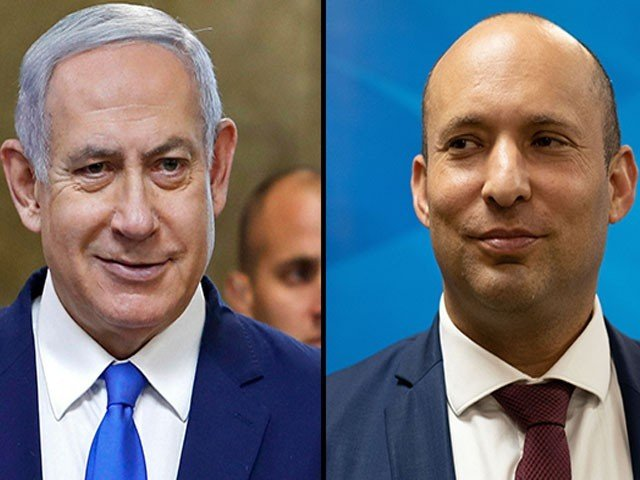 Israel's New Prime Minister Will Be Elected On June 13