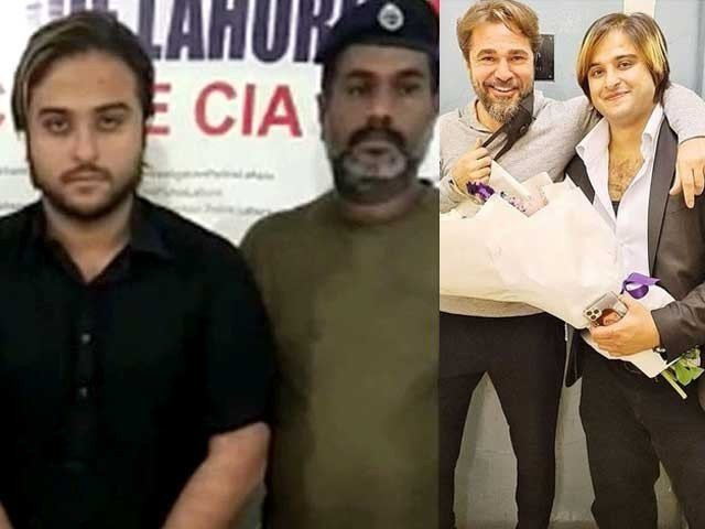 Kashif Zameer arrested for cheating Turkish actor Angin Altan