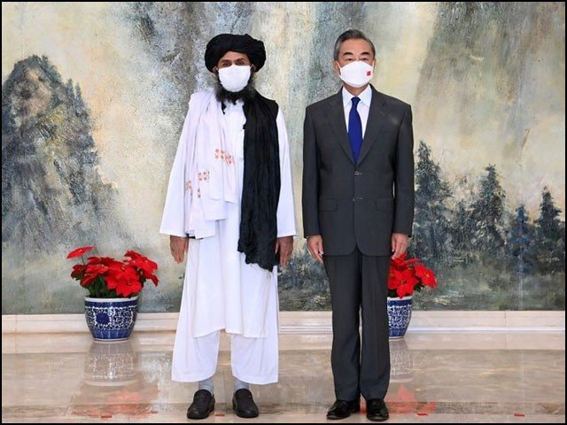 China Ready To Establish Friendly Relations With Taliban